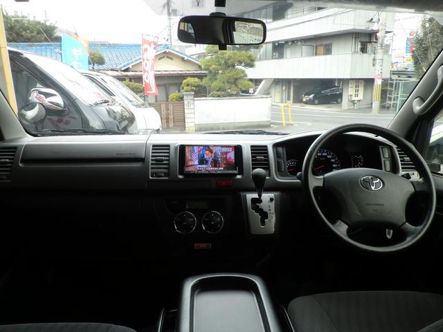 トヨタ ハイエースバン ロングスーパーGL ナビ HID