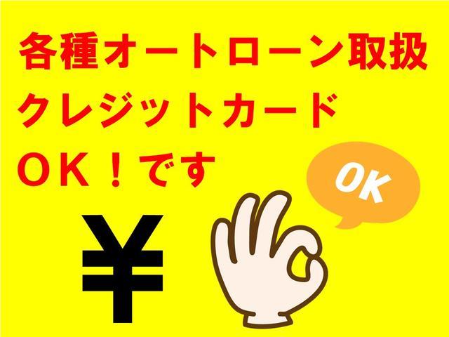 X(18枚目)