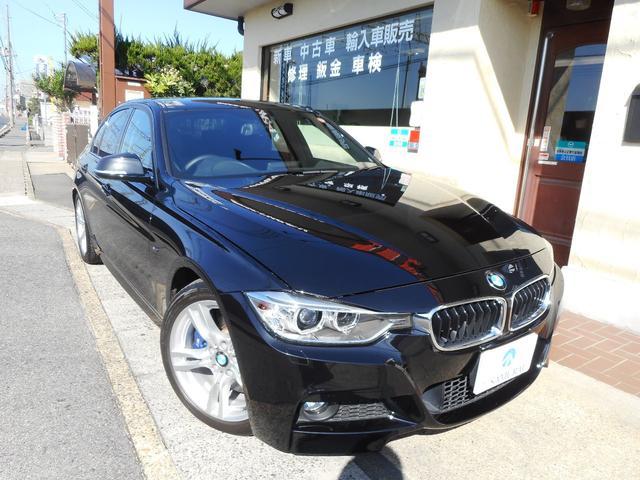 BMW BMW 328i Mスポーツ1オーナー禁煙ナビTVMスポーツキャリパ