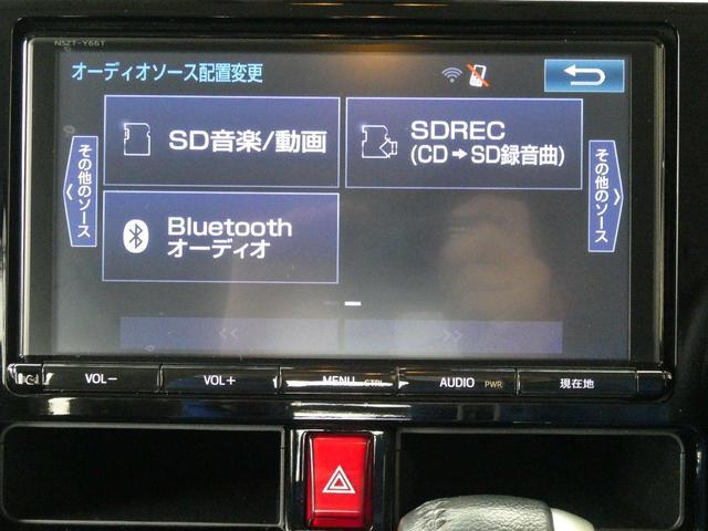 「トヨタ」「タンク」「ミニバン・ワンボックス」「京都府」の中古車3