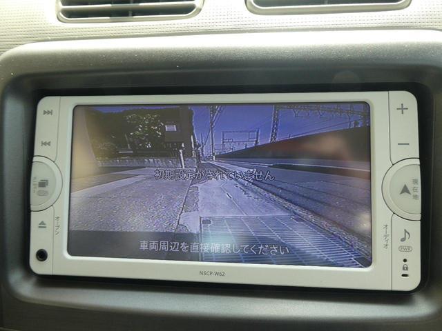 L 1オーナーユーザー様買取禁煙車 LEDヘッド ドラレコ 新品社外14AW ETC 純正ナビ地デジTV Bカメラ Bluetooth CD ベンチシート アイドリングS キーレス 取説保証書 ナビ取説(7枚目)