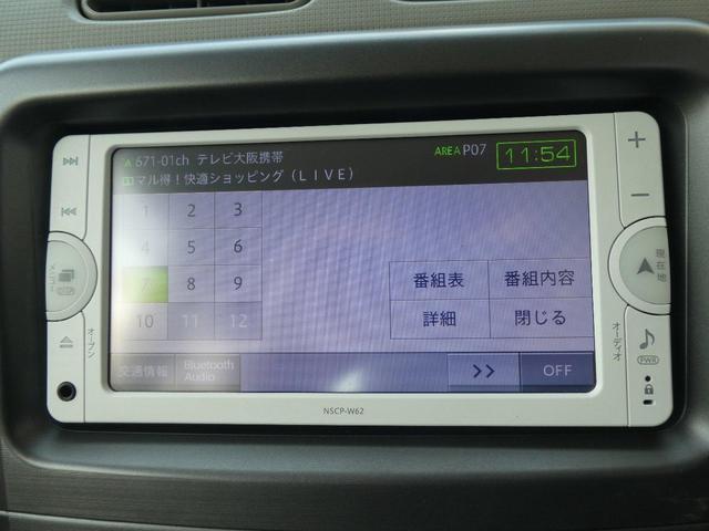 L 1オーナーユーザー様買取禁煙車 LEDヘッド ドラレコ 新品社外14AW ETC 純正ナビ地デジTV Bカメラ Bluetooth CD ベンチシート アイドリングS キーレス 取説保証書 ナビ取説(16枚目)