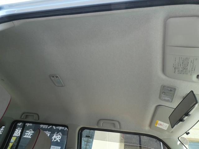 L 1オーナーユーザー様買取禁煙車 LEDヘッド ドラレコ 新品社外14AW ETC 純正ナビ地デジTV Bカメラ Bluetooth CD ベンチシート アイドリングS キーレス 取説保証書 ナビ取説(27枚目)