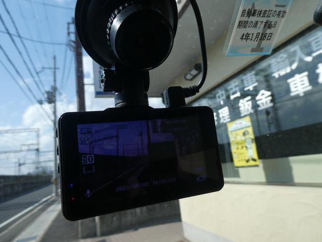 X ユーザー様買取禁煙車 4WD 日本製LEDヘッド ドラレコ カロッツェリアナビフルセグTV Bカメラ ETC 外アルミホイール プッシュスタートシステム パワースライド MSV DVD シートヒーター(3枚目)