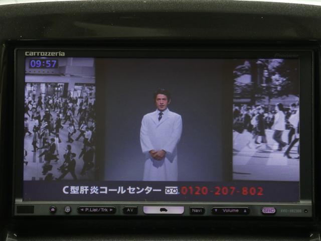 X ユーザー様買取禁煙車 4WD 日本製LEDヘッド ドラレコ カロッツェリアナビフルセグTV Bカメラ ETC 外アルミホイール プッシュスタートシステム パワースライド MSV DVD シートヒーター(5枚目)