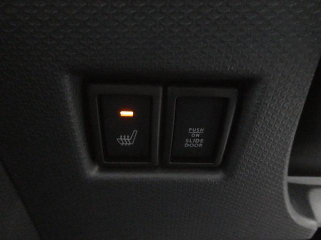 X ユーザー様買取禁煙車 4WD 日本製LEDヘッド ドラレコ カロッツェリアナビフルセグTV Bカメラ ETC 外アルミホイール プッシュスタートシステム パワースライド MSV DVD シートヒーター(6枚目)
