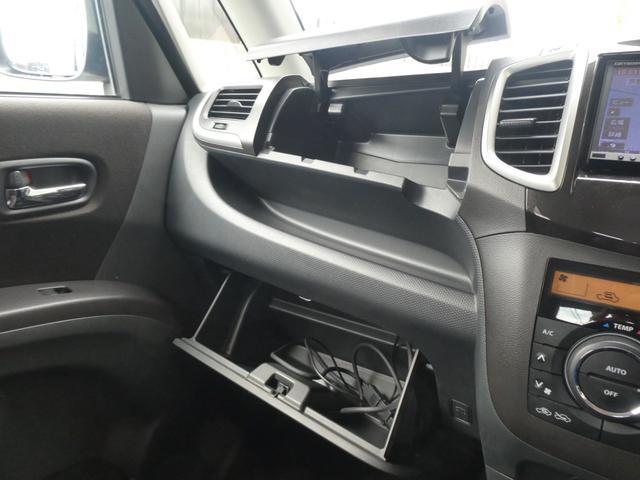 X ユーザー様買取禁煙車 4WD 日本製LEDヘッド ドラレコ カロッツェリアナビフルセグTV Bカメラ ETC 外アルミホイール プッシュスタートシステム パワースライド MSV DVD シートヒーター(9枚目)