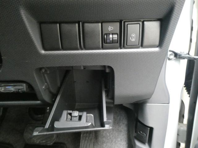 X ユーザー様買取禁煙車 4WD 日本製LEDヘッド ドラレコ カロッツェリアナビフルセグTV Bカメラ ETC 外アルミホイール プッシュスタートシステム パワースライド MSV DVD シートヒーター(12枚目)