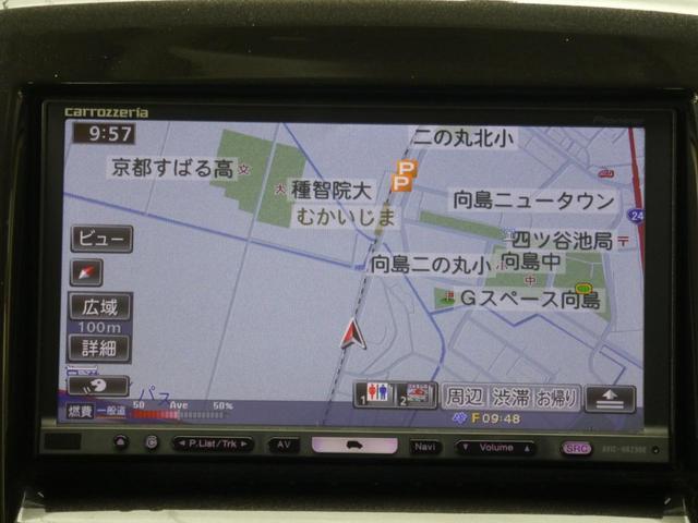 X ユーザー様買取禁煙車 4WD 日本製LEDヘッド ドラレコ カロッツェリアナビフルセグTV Bカメラ ETC 外アルミホイール プッシュスタートシステム パワースライド MSV DVD シートヒーター(15枚目)