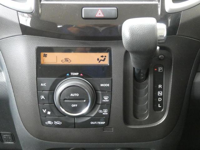 X ユーザー様買取禁煙車 4WD 日本製LEDヘッド ドラレコ カロッツェリアナビフルセグTV Bカメラ ETC 外アルミホイール プッシュスタートシステム パワースライド MSV DVD シートヒーター(18枚目)