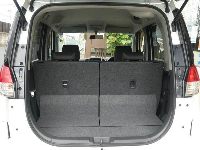 X ユーザー様買取禁煙車 4WD 日本製LEDヘッド ドラレコ カロッツェリアナビフルセグTV Bカメラ ETC 外アルミホイール プッシュスタートシステム パワースライド MSV DVD シートヒーター(23枚目)