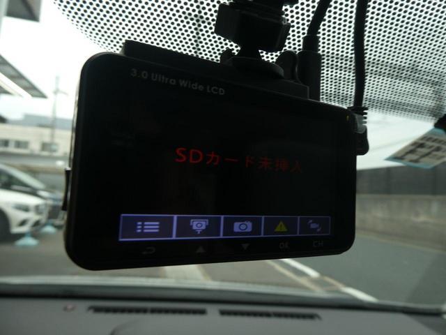 G 1オーナーユーザー様買取禁煙車 ガラスルーフ 前後ドライブレコーダー 純正フルセグナビTV アルパイン後席モニター Bカメラ Bluetooth DVD ETC LEDヘッド スマートキー 7人乗り(7枚目)