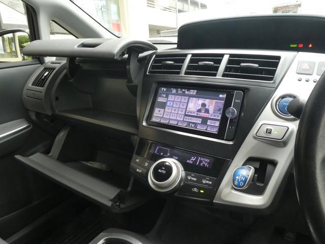 G 1オーナーユーザー様買取禁煙車 ガラスルーフ 前後ドライブレコーダー 純正フルセグナビTV アルパイン後席モニター Bカメラ Bluetooth DVD ETC LEDヘッド スマートキー 7人乗り(12枚目)