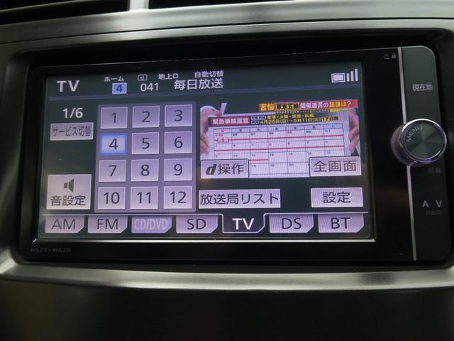 G 1オーナーユーザー様買取禁煙車 ガラスルーフ 前後ドライブレコーダー 純正フルセグナビTV アルパイン後席モニター Bカメラ Bluetooth DVD ETC LEDヘッド スマートキー 7人乗り(18枚目)