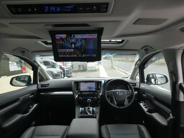 2.5S Cパッケージ 1オーナーユーザー様買取禁煙車 MOPツインナビTV パノラマビュー モデリスタフルエアロ SR 3眼LED シーケンシャル 置くだけ充電 100V電源 TVジャンパー ETC2.0 トヨタ保証継承付(5枚目)