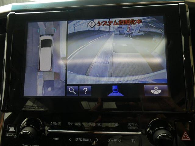 2.5S Cパッケージ 1オーナーユーザー様買取禁煙車 MOPツインナビTV パノラマビュー モデリスタフルエアロ SR 3眼LED シーケンシャル 置くだけ充電 100V電源 TVジャンパー ETC2.0 トヨタ保証継承付(6枚目)
