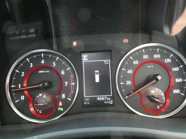 2.5S Cパッケージ 1オーナーユーザー様買取禁煙車 MOPツインナビTV パノラマビュー モデリスタフルエアロ SR 3眼LED シーケンシャル 置くだけ充電 100V電源 TVジャンパー ETC2.0 トヨタ保証継承付(16枚目)