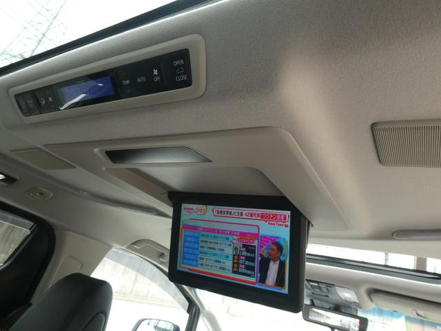 2.5S Cパッケージ 1オーナーユーザー様買取禁煙車 MOPツインナビTV パノラマビュー モデリスタフルエアロ SR 3眼LED シーケンシャル 置くだけ充電 100V電源 TVジャンパー ETC2.0 トヨタ保証継承付(17枚目)