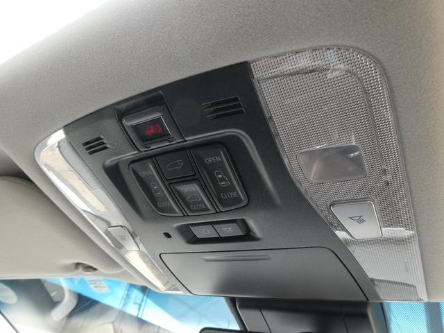 2.5S Cパッケージ 1オーナーユーザー様買取禁煙車 MOPツインナビTV パノラマビュー モデリスタフルエアロ SR 3眼LED シーケンシャル 置くだけ充電 100V電源 TVジャンパー ETC2.0 トヨタ保証継承付(19枚目)