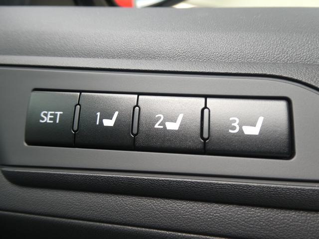 2.5S Cパッケージ 1オーナーユーザー様買取禁煙車 MOPツインナビTV パノラマビュー モデリスタフルエアロ SR 3眼LED シーケンシャル 置くだけ充電 100V電源 TVジャンパー ETC2.0 トヨタ保証継承付(22枚目)