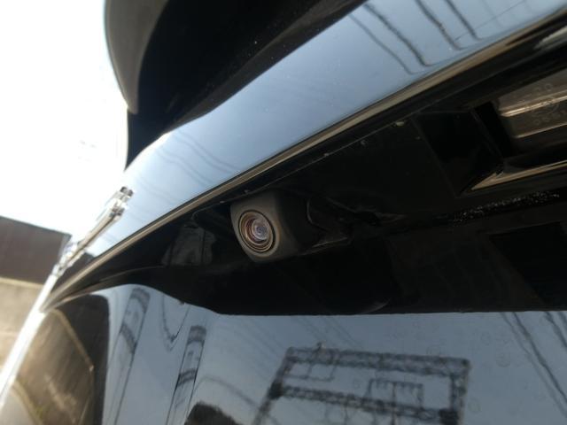L ユーザー様買取後期型 LEDヘッドランプ 社外18インチAW モデリスタフルエアロ イクリプスナビ フルセグTV Bカメラ ETC シャークフィンアンテナ ステアリングS連動 スーパーキャットレーダー(38枚目)