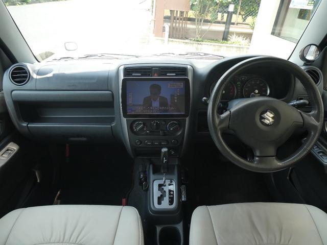 XC ユーザー様買取5型カスタムリフトUP車 ルーフキャリア LEDヘッド パナソニック9インチナビTV Bカメラ ラテラルロッド  スタビライザー悟空 ウーハー 牽引フック GEORANDAR X-AT(16枚目)