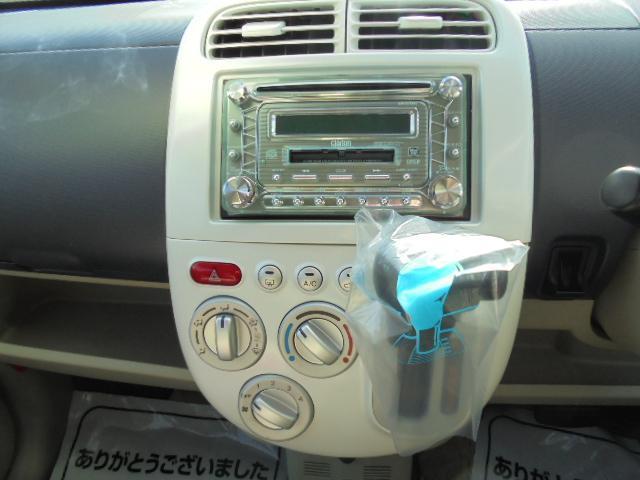 三菱 eKワゴン ジョイフィールド