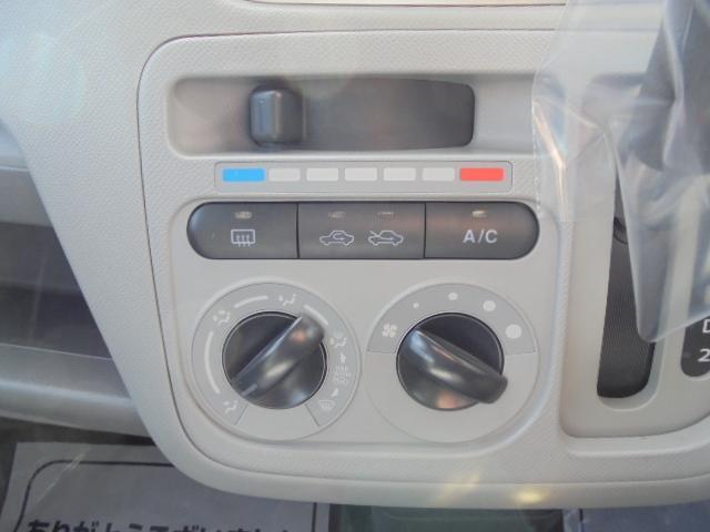 XG・キーレスエントリー Wエアバック ABS(8枚目)