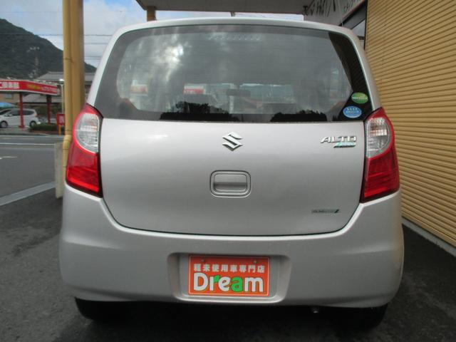 スズキ アルトエコ ECO-L・キーレスエントリー CD Wエアバック ABS