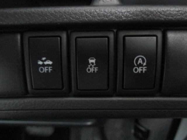 スズキ ワゴンR FX・レーダーブレーキ キーレス アイドリングストップ