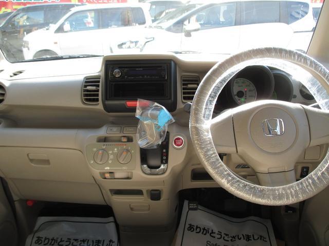 ホンダ N BOX G・スマートキー アイドリングストップ 両側スライド CD