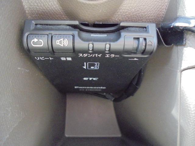 日産 モコ S・キーレス CD ETC Wエアバック ABS
