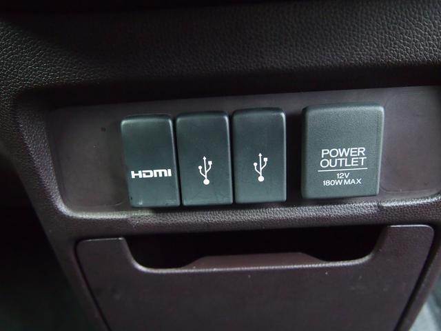 USB、HDMI接続ができます。
