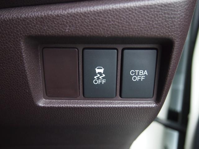 シティブレーキアクティブシステム(低速域衝突軽減ブレーキ+誤発進抑制機能)がついています。