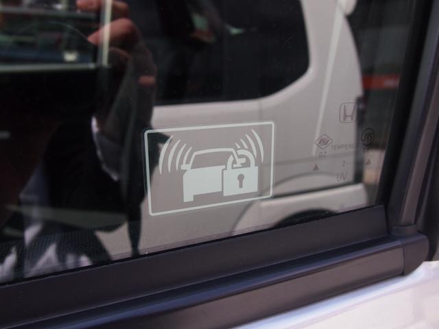 純正の盗難警報装着車です!安心ですね♪