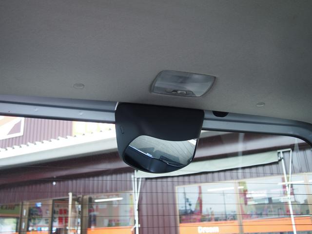 後方視角支援ミラー付きで車両後方付近を見ることができます。