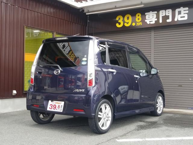 カスタム RS ナビ ワンセグ バックカメラ ETC(7枚目)