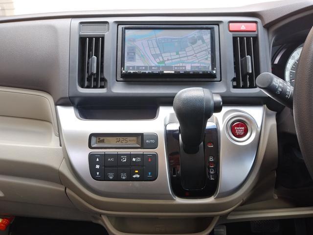 「ホンダ」「N-WGN」「コンパクトカー」「京都府」の中古車26