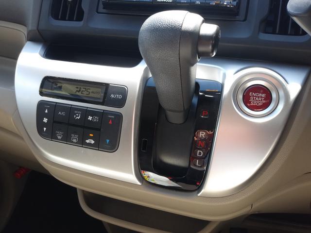 「ホンダ」「N-WGN」「コンパクトカー」「京都府」の中古車29
