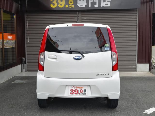 「スバル」「ステラ」「コンパクトカー」「京都府」の中古車3