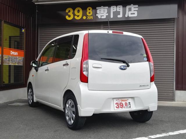 「スバル」「ステラ」「コンパクトカー」「京都府」の中古車8