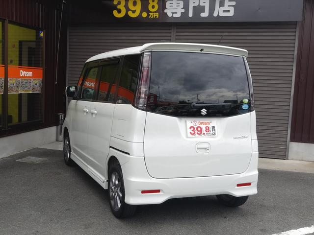 「スズキ」「パレットSW」「コンパクトカー」「京都府」の中古車8