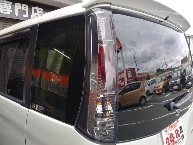 「スズキ」「パレットSW」「コンパクトカー」「京都府」の中古車23
