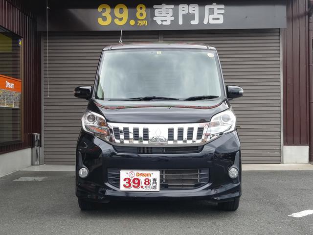 「三菱」「eKスペースカスタム」「コンパクトカー」「京都府」の中古車2