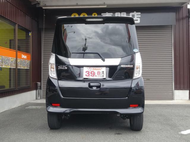 「三菱」「eKスペースカスタム」「コンパクトカー」「京都府」の中古車3