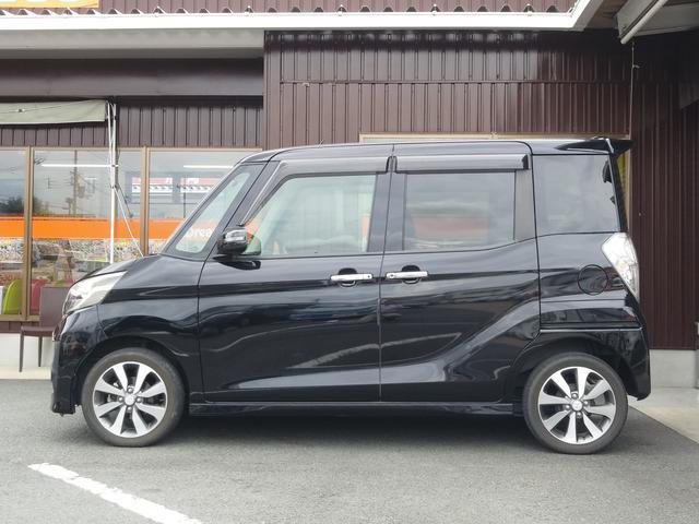 「三菱」「eKスペースカスタム」「コンパクトカー」「京都府」の中古車5