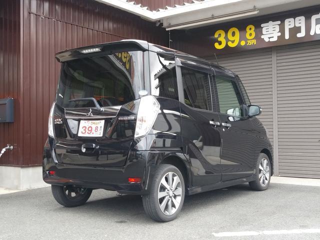 「三菱」「eKスペースカスタム」「コンパクトカー」「京都府」の中古車7