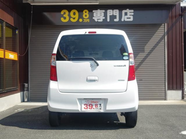 FX ナビ ワンセグ ドライブ席シートヒーター ETC(3枚目)