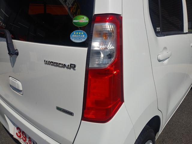 FX ナビ ワンセグ ドライブ席シートヒーター ETC(20枚目)