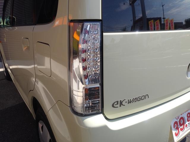 「三菱」「eKワゴン」「コンパクトカー」「京都府」の中古車19